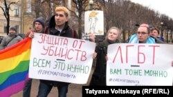 Акция протеста против пресследования геев и лесбиянок в Чечне (архивное фото)