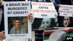 Լիբիայի ղեկավար Մուամար Քադաֆիի ընդդիմախոսների ցույցը Լոնդոնում