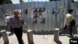 تهران-انتخابات ریاست جمهوری و شوراها