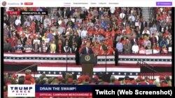 Трансляция выступления Дональда Трампа на платформе Twitch, 10 октября 2019 года