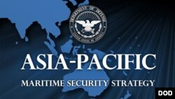 2015年8月21日 五角大楼公布亚太海事安全战略(DOD官方网站)