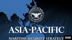 2015年8月21日五角大樓公佈亞太海事安全戰略(DOD官方網站)
