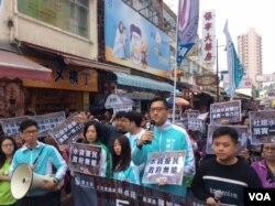 """反对""""水客""""的示威队伍"""