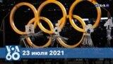Новости США за минуту: открытие Олимпиады-2020