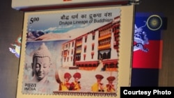 Indian Govt Releases Postage Stamp on Drukpa Lineage