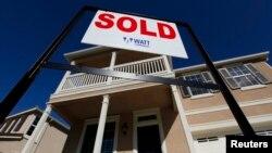 Новый дом - продан!