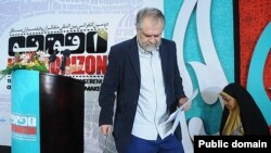 کنفرانس افق نو، تهران، ۶-۹ مهر ۱۳۹۲