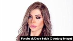 Doaa Salah, présentatrice d'une émission de télévision consacrée au droit de la femme de devenir mère hors mariage en Egypte, 11 octobre 2017. (Facebook/Doaa Salah)