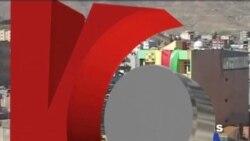Kilas VOA 21 Maret 2012