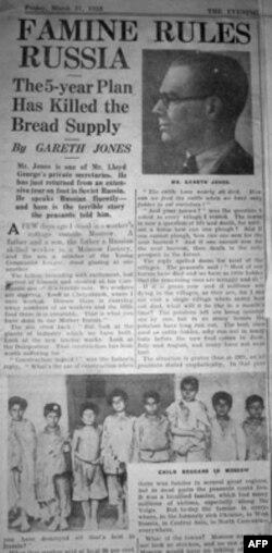 """""""Голод править Росією"""". Стаття Ґарета Джонса вийшла у Лондонській газеті """"Evening Standard"""" 31-го березня 1933-го року."""