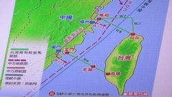 台湾立法院有关中国新航路的质询图片 (美国之音张永泰拍摄)