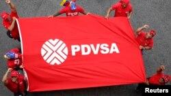 La empresa PDVSA anunció su alianza estratégica con su homóloga rusa Rosneft, pero no se dieron a conocer detalles de la inversión.