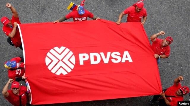 "PDVSA denuncia ""sabotaje"" en planta petrolera"