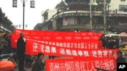邓州工人支持周德才参选