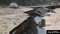 بخش هایی از استان لرستان در ایران علاوه بر سیل با رانش زمین و تخریب مواجه شده است.