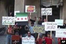 Des manifestants à Daraa