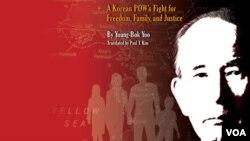 미국의 한인 고등학생 폴 김이 영어로 번역 출간한 한국전 국군포로 유영복 씨의 수기 'Tears of Blood(피눈물)'.