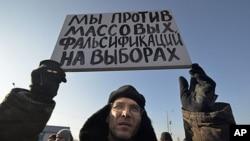 俄羅斯人抗議選舉舞弊。