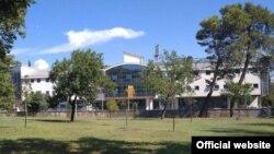 Zgrada u kojoj je smješten Zavod za školstvo (foto: Ministarstvo prosvjete)
