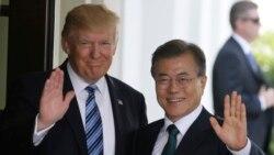 Trump နဲ႔ Moon ေျမာက္ကိုရီးယား အေရး ေဆြးေႏြး