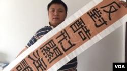 北京人權律師陳建剛 (陳建剛推特圖片)