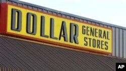 一美元商店 Dollar General