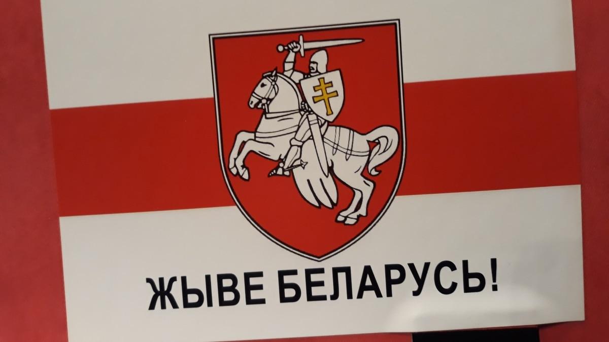 Zhyve Belarus Belo Krasno Belye Flagi V Moskve I Sankt Peterburge