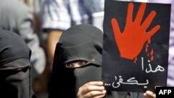 """Phụ nữ Yemen cầm tấm bảng với dòng chữ """"Ðủ rồi"""" trong cuộc biểu tình đòi chấm dứt thời kỳ cai trị dài 32 năm của Tổng thống Ali Akbar Saleh"""