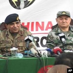 جنرل کیانی اور نائب چیف آف جنرل اسٹاف ہو شوزن