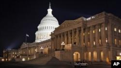 U.S. Capitol in Washington (file photo)