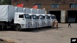 2014年8月17日俄罗斯援助车队在顿涅茨克边境管制站