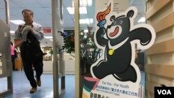 台北市一间图书馆为世大运做宣传,2017年7月17日。
