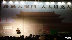 楊建利去年在台北舉行的六四紀念晚會上發表講話(資料照)