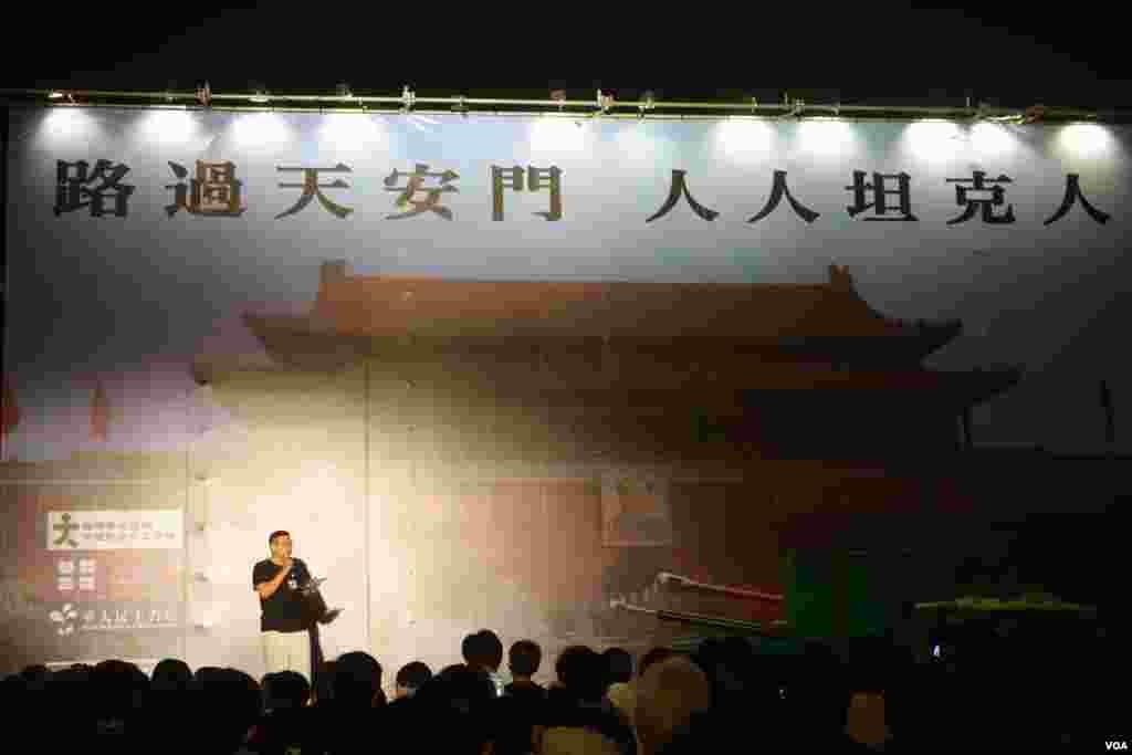 杨建利在台北举行的六四纪念晚会上发表讲话(美国之音张佩芝拍摄)