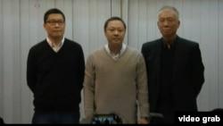 香港佔中三子12月2日宣佈將於星期三自首 (視頻截圖)