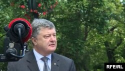 Ukraine - president of the Ukraine Petro Poroshenko during the opening ceremony of the opening of Istanbul Park in Odessa, photo by Francišak Viačorka, 25May2017