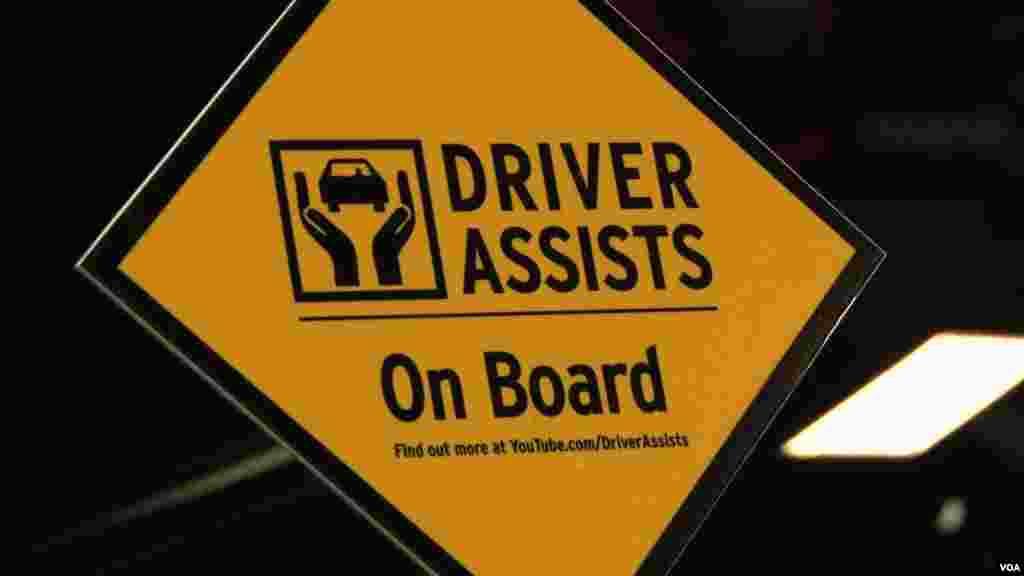 "華盛頓車展上,""輔助駕駛系統""(Driver Assist System)隨處可見。"