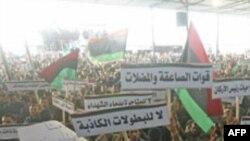 پیشرفت در لیبی