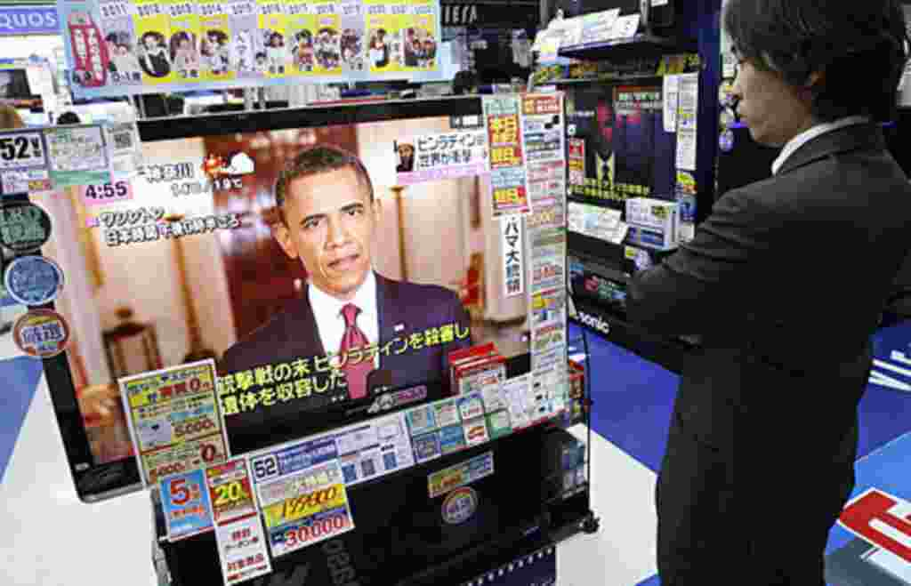 A man watches a television showing the U.S. President Barack Obama addressing, at an electronic shop in Tokyo May 2, 2011. U.S. forces finally found al Qaeda leader Osama bin Laden not in the rugged mountains of Afghanistan's border, but in a million-doll