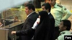 FILE - Mehdi Hashemi Rafsanjani