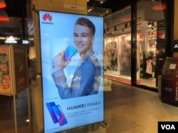 资料照片:在捷克共和国布拉格一家大型购物中心内的华为广告。(2018年9月29日)