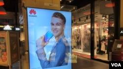 捷克首都布拉格一家購物中心內的華為廣告 (資料圖片)
