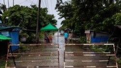 ရခုိင္က Quarantine ဌာနေတြ ရိကၡာပုိ႔ေရး WFP နဲ႔ ျမန္မာအစုိးရ သေဘာတူ