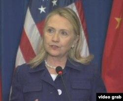 美国国务卿克林顿 (视频截图)