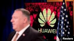"""美国国务卿蓬佩奥2020年7月15日宣布对华为等中国科技公司""""参与践踏人权""""雇员实施签证限制(路透社)"""