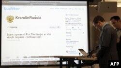 Рунет о рокировке в Кремле: «Тандем до 2036»