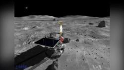 การถกเถียงเรื่องการสำรวจดวงจันทร์ดังขึ้นอีกครั้งหลังจากยานสำรวจของจีนร่อนลงบนดวงจันทร์