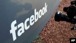 "Facebook ikut mempromosikan ""Giving Tuesday"" dengan melipatduakan sumbangan donatur terhadap badan amal."