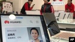 Công ty Huawei của Trung Quốc.