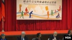 台灣法務部舉行聯合國兩公約國家人權報告審查記者會(美國之音張永泰拍攝)